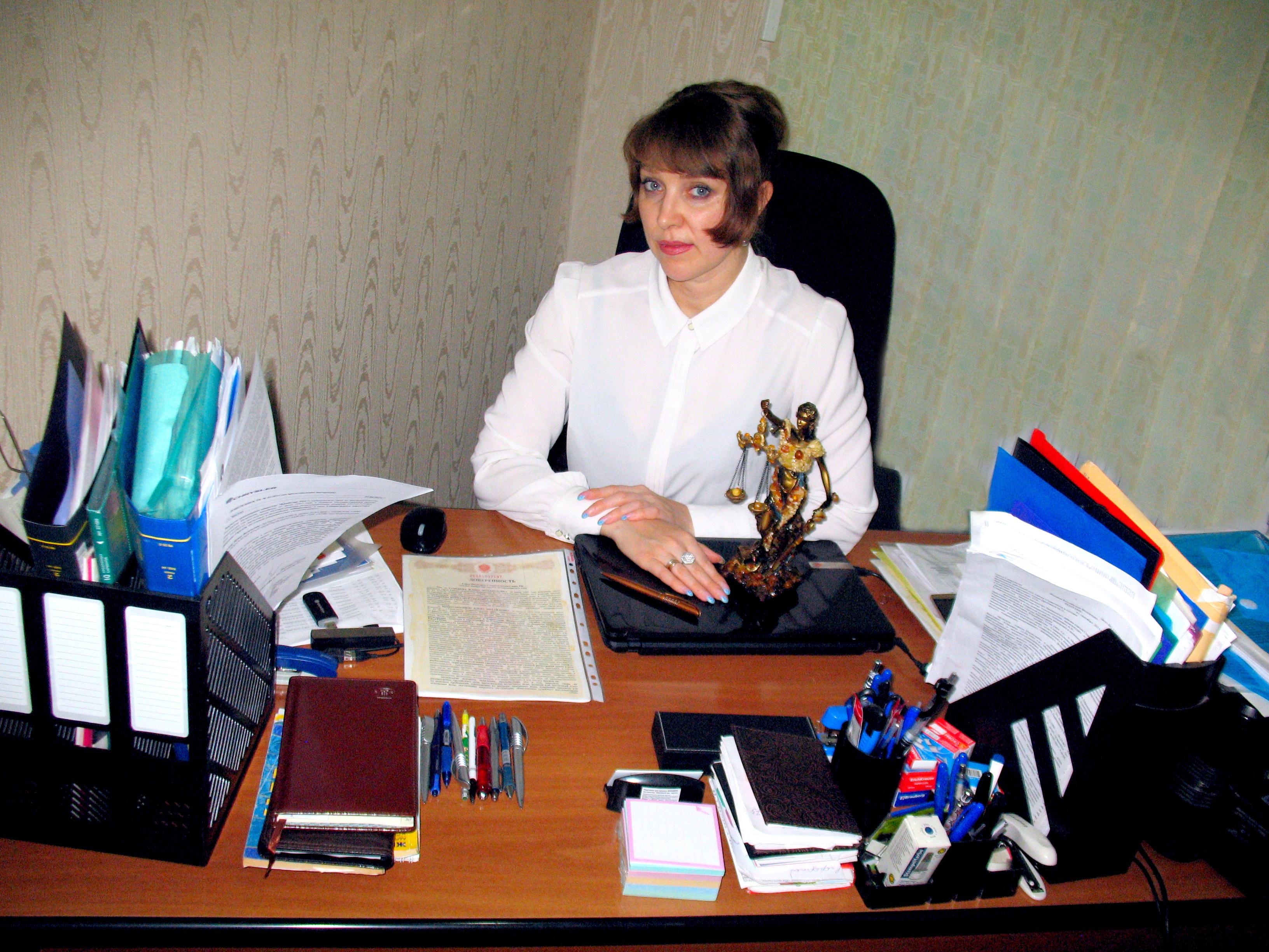 юридическая консультация в е